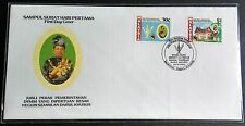 1992 Malaysia Silver Jubilee YDP Besar Negeri Sembilan 2v Stamps FDC (Seremban)