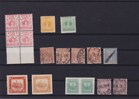 german stadt post privat post brandenburg giessen berlin  stamps ref r14083