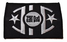"""Serenity /Firefly Movie Alliance Soldier 3 1/2"""" Tall Shoulder Patch"""