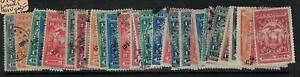 Ecuador Lot of 31 fiscal stamps Mint + Used (10erb)