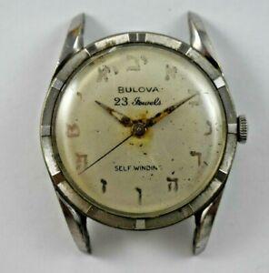 Vintage Bulova Hebrew Dial Selfwinding 23J 10BZAC Wrist Watch lot.13