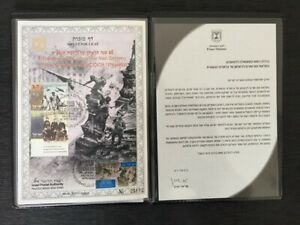 Israel 2005 Souvenir Leaf Postage Stamps 60 Years Victory Over Nazi WWII Sharon