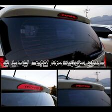 Prime Brake Light Trim Cover For KIA All New Morning Picanto 2012~2015
