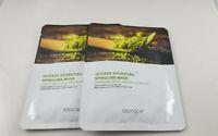 Lot of 2: Biorace Intense Hydrating Spirulina Mask 25 ml / 0.84 fl oz