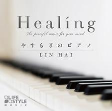 LIN HAI-HEALING - SOOTHING SOUND OF PIANO-JAPAN CD D73