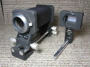 Nikon PB-5 Bellows & PS-5 Slide Copying Adapter