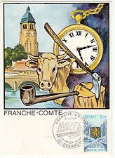 CARTE MAXIMUM FDC 1977 TIMBRE N° 1916 FRANCHE COMTE