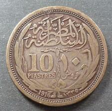 Egypt, Silver 10 Piastres, 1916 (AH1335), nicely toned