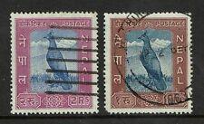 Nepal SC# 115 & 116 Used - S3023
