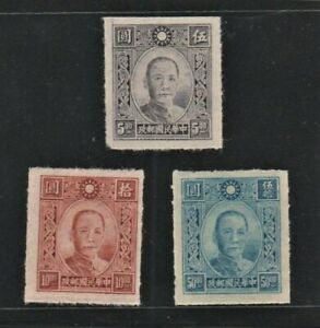 China 1942 Paicheng 1st Pt. SYS Stamp (3v Cpt, Rottlet Perf) MNH CV$30