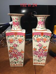 A pair of Chinese Export Famille Rose Porcelain Vase Flower