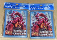 Japanese Pokemon Center Official Valcanion Mega Gardevoir Card Sleeves (64 pcs)