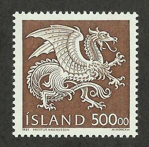 Iceland 667 (1989) MNH/OGnh XF/S to S {Illustrated Dragon}