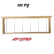 100 telaini da melario per Apicoltura