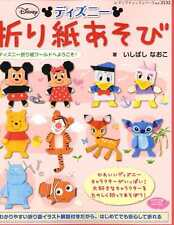 Let's Make Disney Characters by Origami - Japanese Craft Book