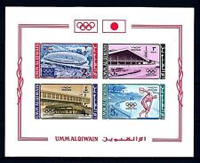 UMM AL QIWAIN - BF - 1964 - Giochi olimpici di Tokyo