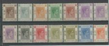 HONG KONG KING GEORGE VI 1938-52 STAMPS TO $1 WITH SHADES & PERFS MNH