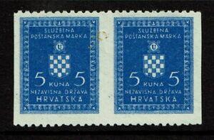 Croatia SC# O8 Imperf Between Pair / No Gum - S9633
