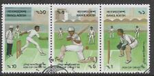 BANGLADESH 1988 ASIA CUP CRICKET Strip of 3 CTO Used (No 3)