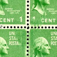 EFO 809 GREEN INK SMEAR IN CENTER OF THIS MINT NH PLATE BLOCK OF 4