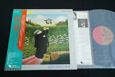 SOFT MACHINE- BUNDLES - JAPAN VINYL LP OBI EMS-80222