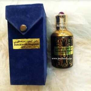 Dehnal Oudh  Singapouri 60 ml By Al Haramain Perfume Pure Oud Dehn  Agarwood Oil