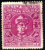 """1944-46 INDIA COCHIN Maharaja Ravi Varma SC#80 A13 1a3p magenta Perf. 13X13.25"""""""