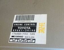 96 TOYOTA T100 4CLY 4X2 2.7L AT ECU ECM COMPUTER CONTROL MODULE OEM 89661-34190