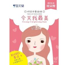 [CELLINA] Time's Up Series Brightening and Firming Facial Mask 5pcs/1box NEW
