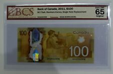 Bank of Canada 2011 $100 Replacement Note EKG BC-73aA - BCS Gem UNC 65