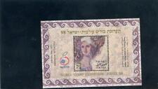 Israel 1998  Scott# 1340 mint NH