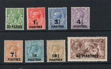 Great Britain - Turkey 1921 Kgv Partial Set - Og Mh - Sc# 55-62