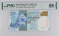 HONG KONG 20 DOLLARS 2012 HSBC P 212 b SUPERB GEM UNC PMG 68 EPQ