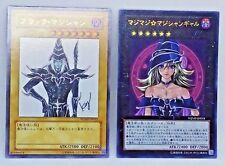 Yugioh Magi Magi Magician Gal(WJMP-jp018) & Dark Magician(WJMP-jp012) UR  JAPAN