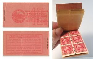 1939 US# BK81 Perf 11x10½ MINT Partial Booklet 634d Panes 49c Red/Pink