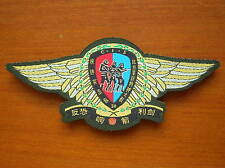 07's China PLA Beijing Military Region 38th Army Loud Arrow Special Forces Patch