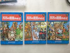 Lot de 3 volumes en chinois, Bob et bobette, 2013, format A5, neuf