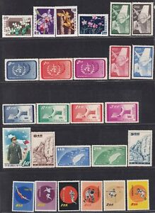 Taiwan Stamp 1958-60 a page of 7 mint sets, mint light hinged(MLH)