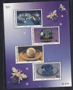 Thailand 2001 MNH  SS Precious Stones