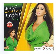 Arabische Musik - Elissa - Ibda 3at (The Best of....)