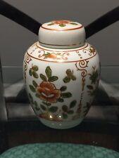 """Vintage Andrea By Sadek Japan Asian Vase Jar Ginger Pot 8432 White Floral 6.5"""""""