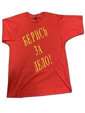 New listing Vintage T Shirt Single Stitch Russian Text