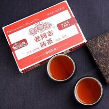 9988 Puer Brick Tea Ripe Pu Er LaoTongZhi Haiwan 250g Shu Pu-erh 2017 171 Batch