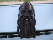20TH CENTURY CHINESE HARDWOOD HAND CARVED WALL HANGING OLD MAN FACE