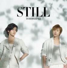 TOHOSHINKI (TVXQ) - STILL (CD+DVD) (First Press Limited Edition) (Japan Single)