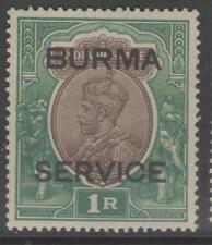 BURMA SGO11 1937 1r CHOCOLATE & GREEN MTD MINT