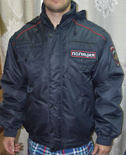 Genuine NEW ALL SIZES Russian Police Officer Uniform Bomber Jacket Original Rare