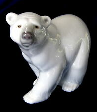LLADRO #1207 ATTENTIVE POLAR BEAR BRAND NIB CUTE WHITE SNOW SAVE$$ FREE SHIPPING