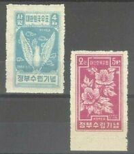 Korea 1948 Government Establishment Mint Lh Set