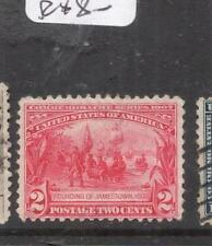 United States SC 329 MOG (4djn)